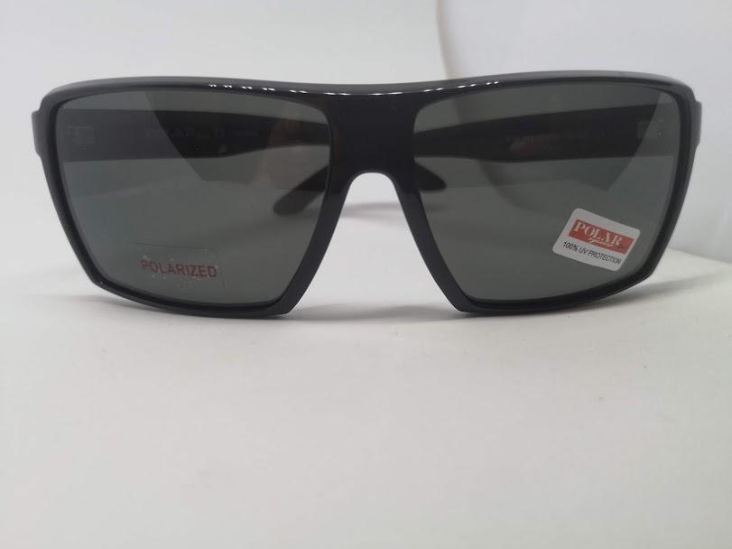 Polár napszemüveg